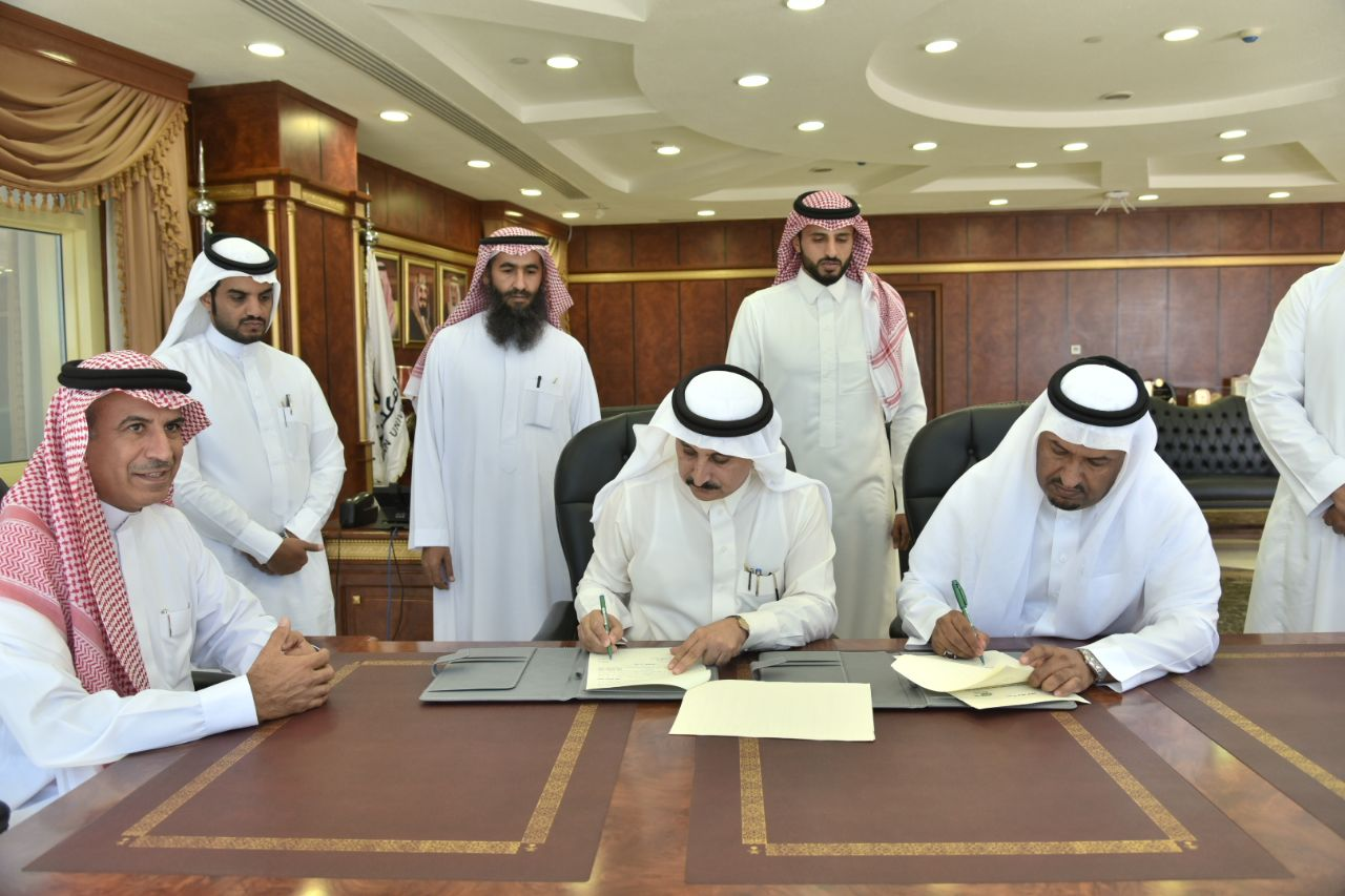 Training Agreement between Najran University & Chamber of Commerce